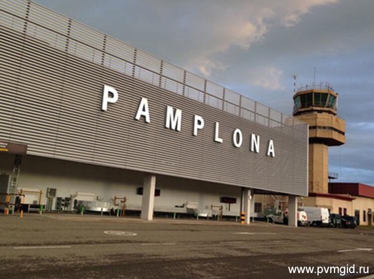 Аэропорт в Памплоне - фото