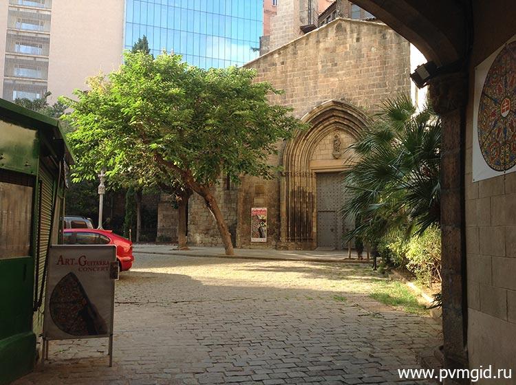 Церковь Святой Анны в Барселоне