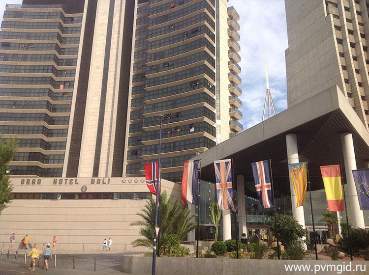 Отель Гран Бали - фото