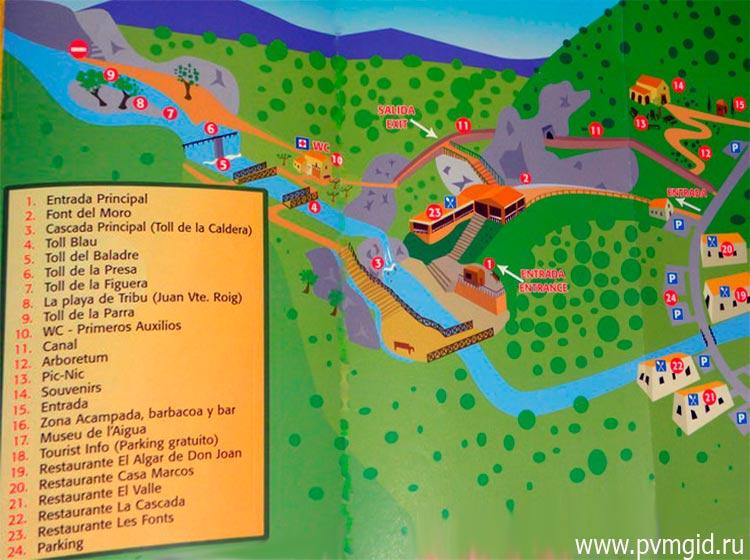Схема парка Альгара - фото