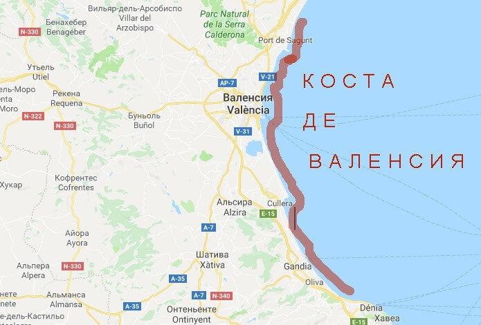 Побережье Коста де Валенсия на карте - фото