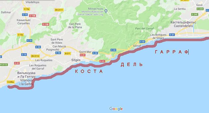 Расположение Коста дель Гарраф на карте - фото