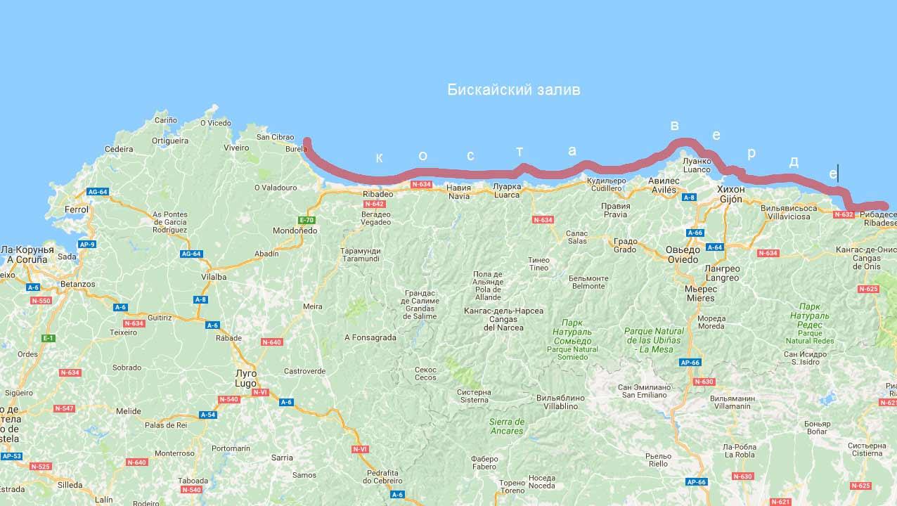 Карта Коста Верде - фото