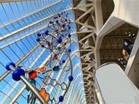 Музей науки имени принцаФелипе