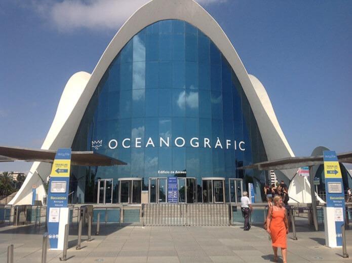 Вход в океанографический парк