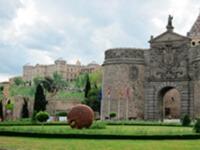 ВоротаБисагра