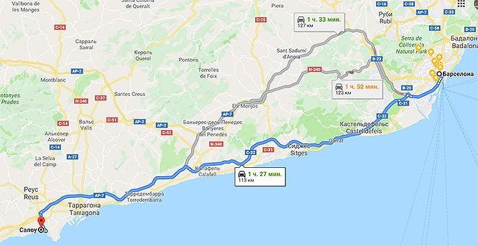 """Автомобильный маршрут """"Барселона - Салоу"""" - скриншот"""