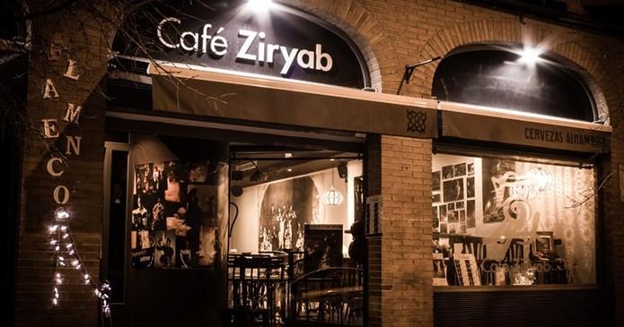 КафеZiryab - фото