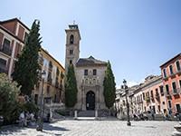Церковь святой Анны в Севилье