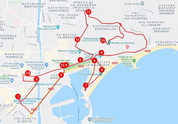 Красный маршрут Бас Туристик Малага
