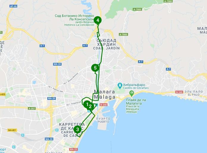 Зеленый маршрут Малага Бас Туристик