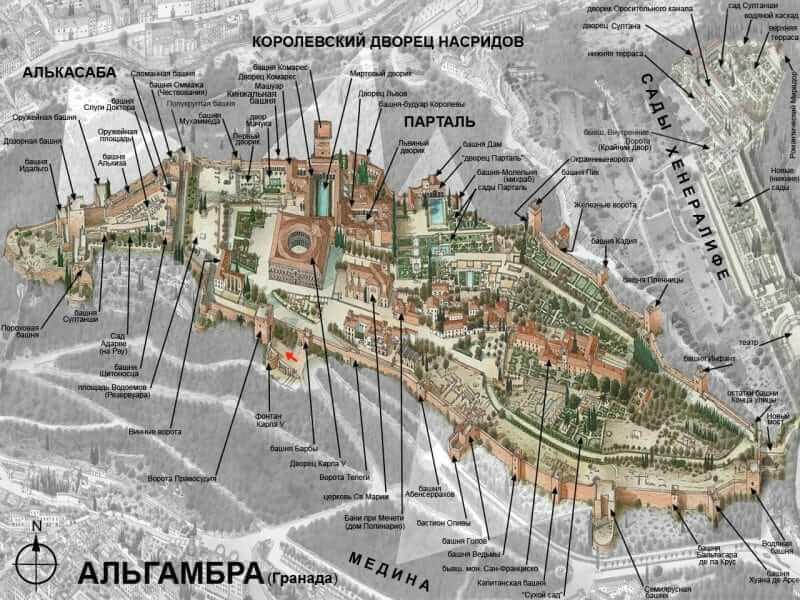 Схема крепости Альгамбра на русском языке - фото